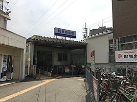 西鉄天神大牟田線「朝倉街道」駅