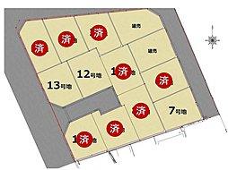 パナホーム・コート松美台(建築条件付)