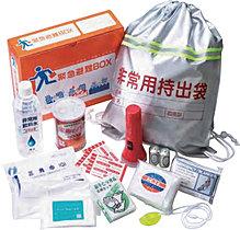災害発生時に迅速な応急対応が行えるよう、防災庫を全棟に装備。