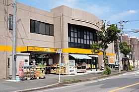 アコレ北小金駅北店まで徒歩5分(約340m)
