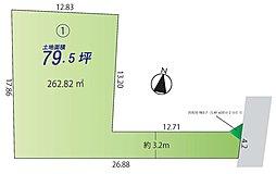ブリエガーデン荒幡 土地79.5坪 「下山口」駅徒歩3分