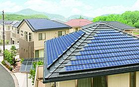 太陽光発電システム標準搭載。エコな暮らしを手に入れませんか?