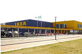 IKEA福岡新宮まで7.1km