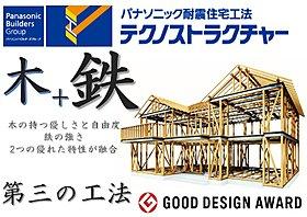 住まいを強固に支える鉄と木のハイブリッド工法です