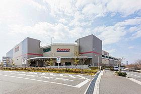 コストコ神戸倉庫店 (徒歩10分/約740m)