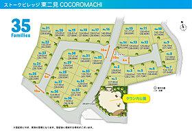 区画図。35家族が暮らす大きな街区。