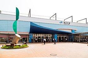 JR「加古川」駅まで徒歩約9分