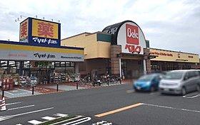 ベルク川口前川店:徒歩5分(350m)