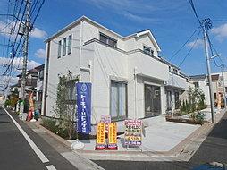飯田グループホールディングス    練馬区土支田3丁目