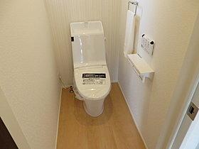 ●節水機能も搭載したトイレ!