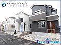 【新登場】Tail Houseシリーズ 新築3,490万円で注文建築の出来る家