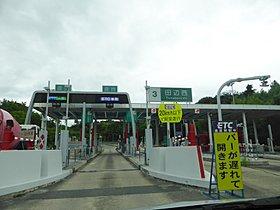 京奈和自動車道「田辺西IC」(約4.1km)