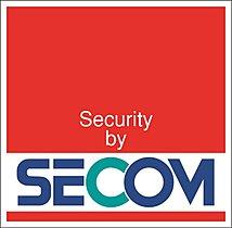 安心・安全のセコムホームセキュリティを全戸標準採用
