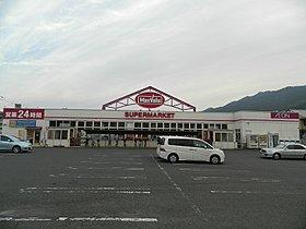 マックスバリュー南片江店