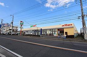 ヨークマートは朝9時から夜10時まで営業(徒歩9分)