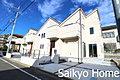 【今すぐ見たい・日野市】日当たり良好・充実設備の高級仕様住宅。