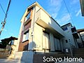 【今すぐ見たい・府中市】落ち着いた住宅街に建つ便利な4LDK。 小中学校も近くで子育て最適環境