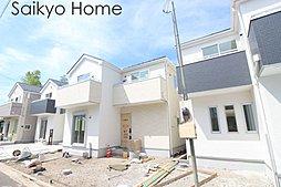 【今すぐ見たい・国立市】国立市谷保 新築分譲住宅 全8棟