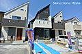 調布市富士見町2丁目 新築分譲住宅 全3棟