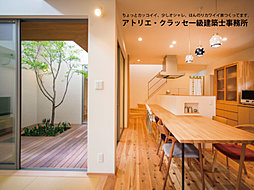 【残り1区画】名木 分譲地~アトリエ・クラッセの一級建築士とつ...