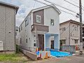 中野鷺宮5丁目~急行停車駅 11分~
