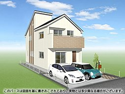 より良い住宅を、若いファミリー層にもお求め安くでご提供