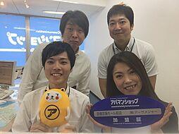 アパマンショップ京橋京阪モール前店 株式会社 アーサメジャー