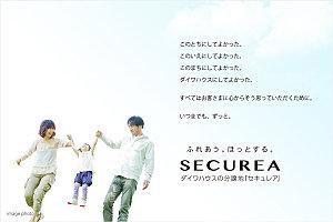 【ダイワハウス】セキュレア文京小石川2丁目 (分譲住宅)