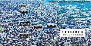 【ダイワハウス】セキュレア柏木新坂通 (建築条件付宅地分譲)