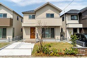 【ダイワハウス】セキュレア日野南平 (分譲住宅)