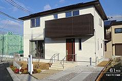 【ダイワハウス】セントヒル学園大和町 (本店木造住宅事業部)(分譲住宅)