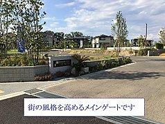 コモンステージTHEみらい【建築条件付土地】