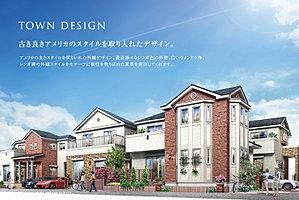 ポラスの分譲住宅 ハーディッシュ・コート松戸新田【A街区】