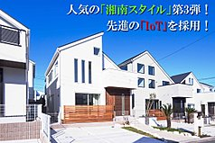 【サンクタスカーサ横須賀ヒルズ】おかげ様で126世帯の方に選ばれ、残り15区画
