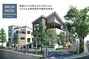 ポラスの分譲住宅 東浦和マチエ アーキモード