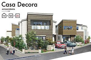 ポラスの分譲住宅 カーサデコラ南浦和