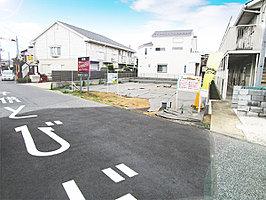 JR幕張本郷駅まで9分、区画整理地隣接 〜ファミリータウン幕張本郷〜
