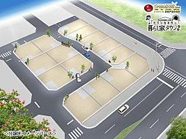 JR京葉線「検見川浜」駅徒歩10分。全15区画の新興住宅地、「暮らし家タウン(クラシカタウン)」