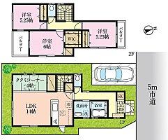 新築2980万円で敷地37.5坪、車庫2台可〜全16区画、〜レオガーデン座木(いざりぎ)の杜