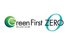 北登美ヶ丘二丁目住宅地【建築条件付土地】