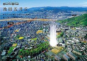 【日本中央住販】ハートフルビレッジ池田五月丘