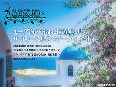 ラビングヒルズ西所沢<駅へ5分という暮らし>全15区画/今回販売5棟