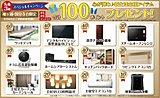 【6月限定ご成約特典】100ポイントプレゼント