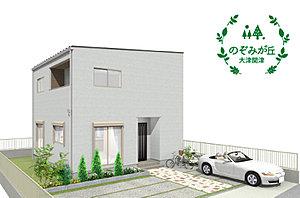 【のぞみが丘・関津】自然豊かな大津市南部に誕生した総84区画の街〈西和不動産〉