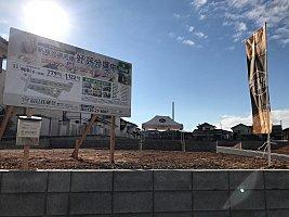 【辰巳住研】ポコタウン久留米市荒木・ヒュッゲの杜