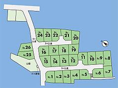 町田市木曽西 全28区画の大型開発分譲地の誕生です 朝日土地建物(株) 町田本社 営業3課
