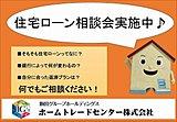 ☆★☆ 住宅ローン相談会 ☆★☆「住宅ローンってなに?」いまさら聞けない疑問にお答えします
