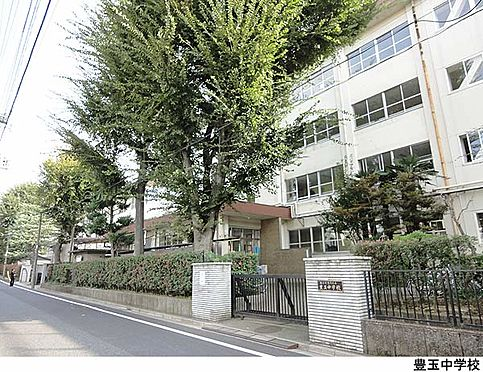 マンション(建物全部)-練馬区豊玉北6丁目 豊玉中学校