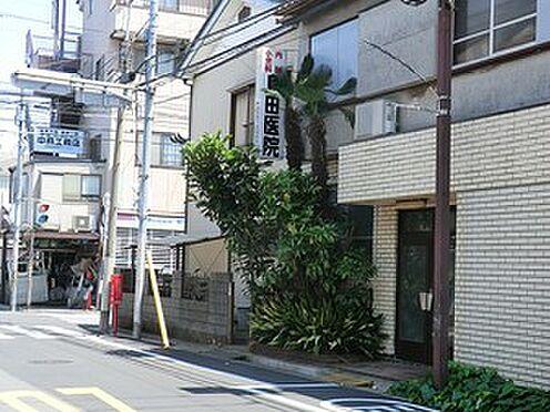 マンション(建物全部)-大田区西蒲田8丁目 周辺環境:島田医院