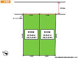 台東区上野桜木2丁目